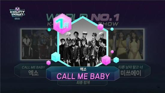 """EXO Takes Home First M!Countdown Win for """"Call Me Baby"""""""