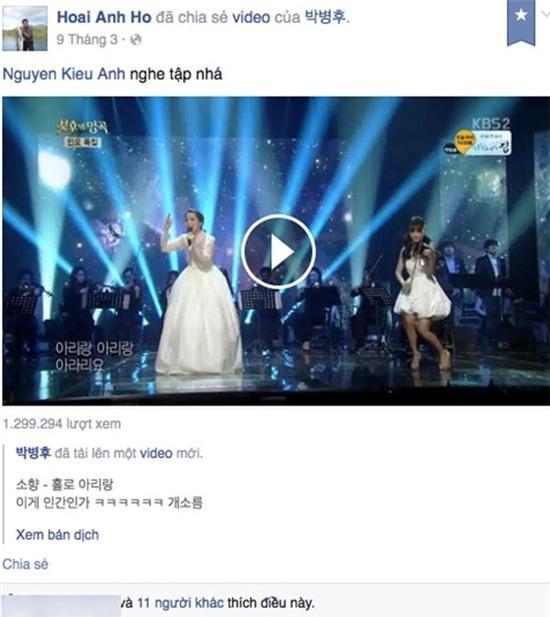 Loạt tin đồn làm dậy sóng Giọng hát Việt 2015