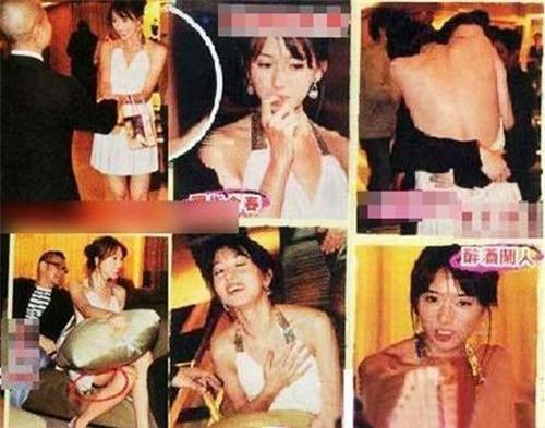 Hình ảnh tiếp tiệc đại gia từng khiến Lâm Chí Linh lao đao trong quá khứ.