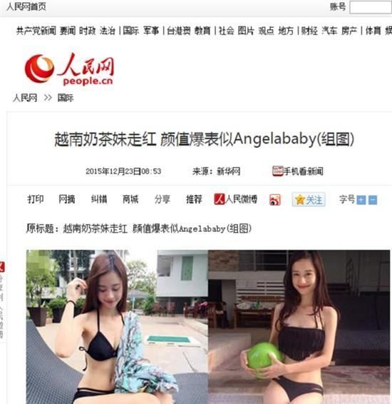 Jun Vũ được hàng loạt trang báo Trung Quốc đưa tin vì quá giống Angela Baby - Ảnh 1.