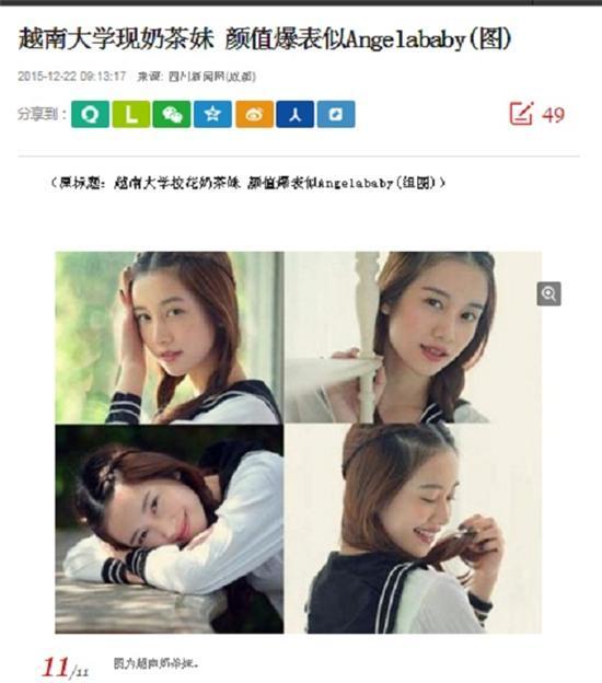 Jun Vũ được hàng loạt trang báo Trung Quốc đưa tin vì quá giống Angela Baby - Ảnh 2.