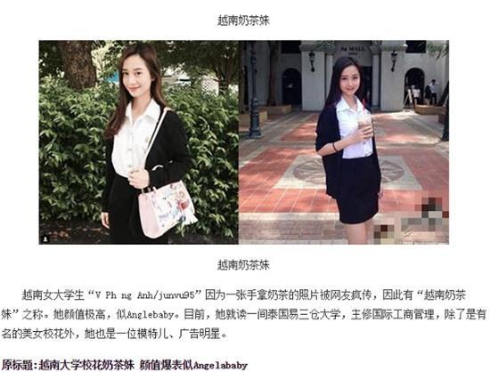 Jun Vũ được hàng loạt trang báo Trung Quốc đưa tin vì quá giống Angela Baby - Ảnh 3.
