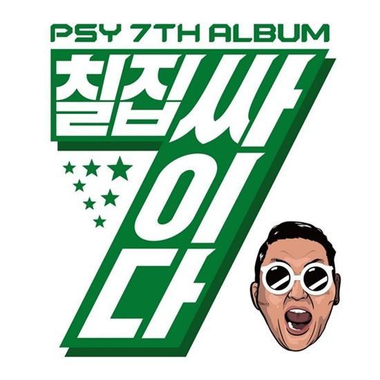 Kpop 2015: 7 phát biểu cay đắng muốn lãng quên