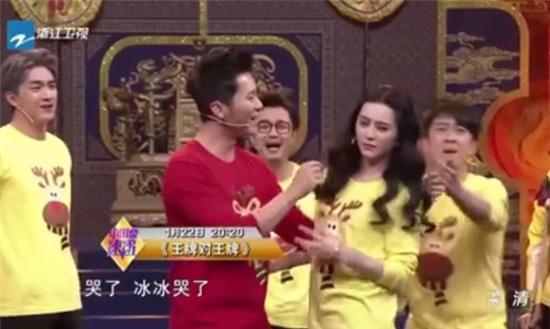 Bị Lý Thần to tiếng quát nạt, Phạm Băng Băng bật khóc trên truyền hình - Ảnh 4.