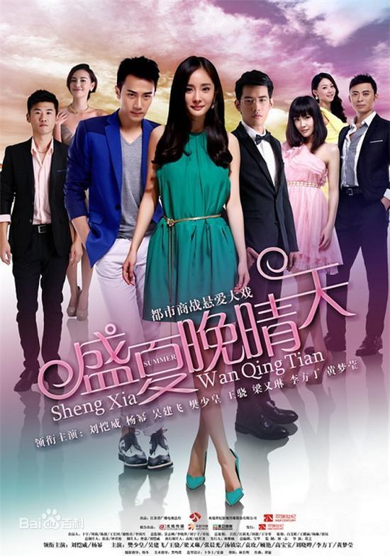 Bốn mối tình đáng ngưỡng mộ từ màn ảnh ra đời thật của sao Hoa ngữ - Ảnh 15.