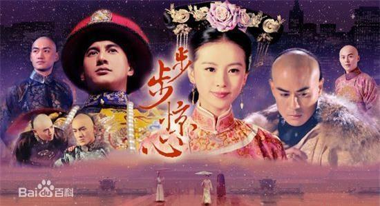 Bốn mối tình đáng ngưỡng mộ từ màn ảnh ra đời thật của sao Hoa ngữ - Ảnh 18.