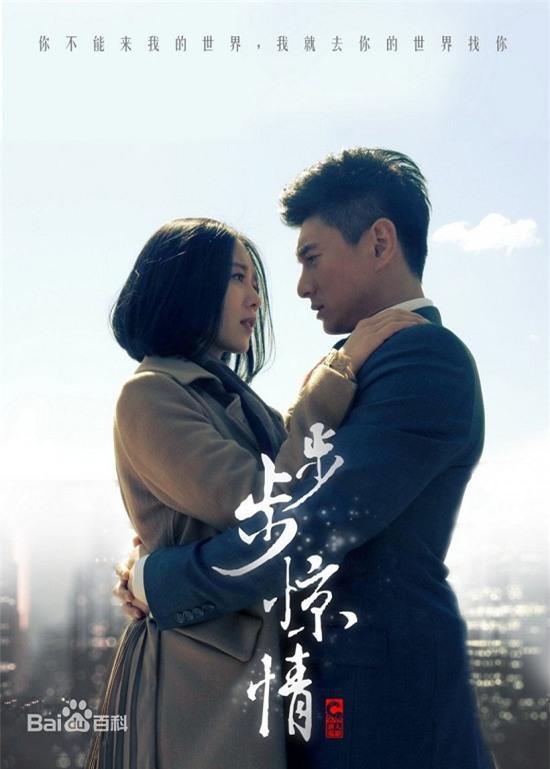 Bốn mối tình đáng ngưỡng mộ từ màn ảnh ra đời thật của sao Hoa ngữ - Ảnh 20.