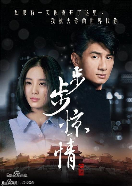 Bốn mối tình đáng ngưỡng mộ từ màn ảnh ra đời thật của sao Hoa ngữ - Ảnh 21.