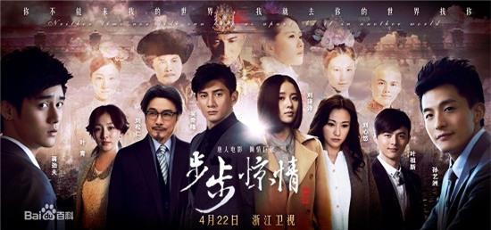 Bốn mối tình đáng ngưỡng mộ từ màn ảnh ra đời thật của sao Hoa ngữ - Ảnh 22.