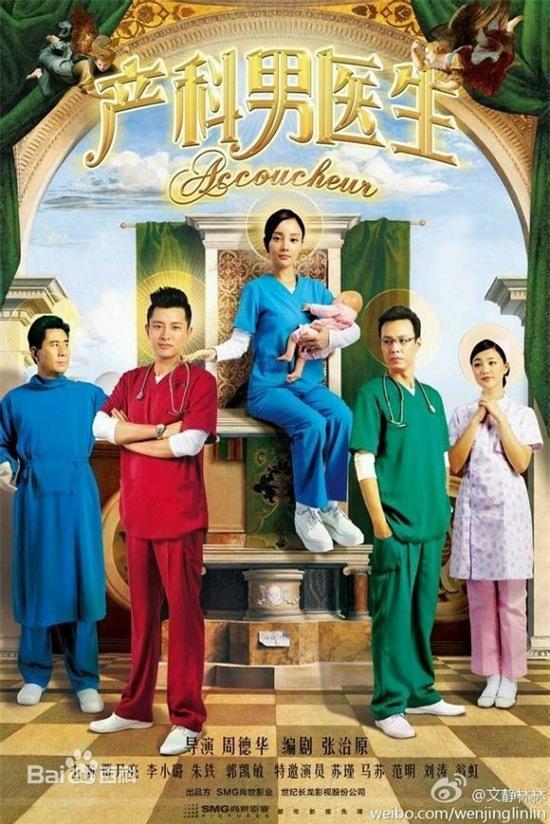 Bốn mối tình đáng ngưỡng mộ từ màn ảnh ra đời thật của sao Hoa ngữ - Ảnh 25.