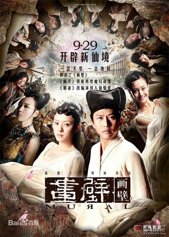 Bốn mối tình đáng ngưỡng mộ từ màn ảnh ra đời thật của sao Hoa ngữ - Ảnh 8.