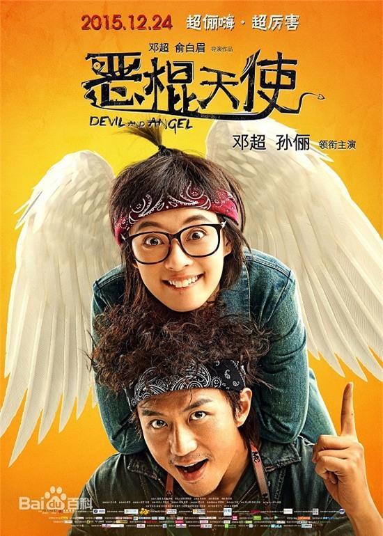 Bốn mối tình đáng ngưỡng mộ từ màn ảnh ra đời thật của sao Hoa ngữ - Ảnh 9.