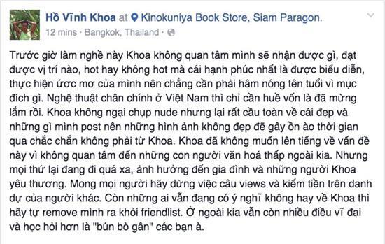 Ảnh và clip nhạy cảm xuất hiện liên tục trên Instagram của Hồ Vĩnh Khoa, luật pháp có thể can thiệp thế nào? - Ảnh 4.