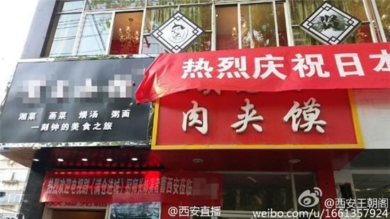 Hàng loạt cửa hàng Trung Quốc đại hạ giá ăn mừng Nhật Bản động đất - Ảnh 5.