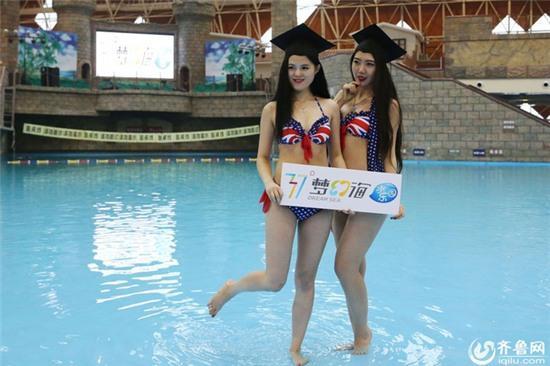 Chụp ảnh kỷ yếu với bikini - trào lưu mới của nữ sinh Trung Quốc? - Ảnh 3.