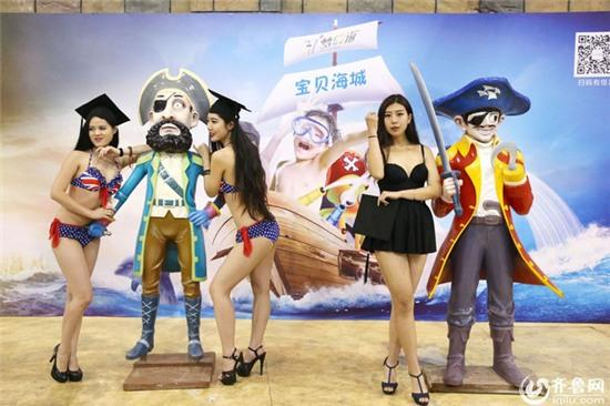 Chụp ảnh kỷ yếu với bikini - trào lưu mới của nữ sinh Trung Quốc? - Ảnh 5.