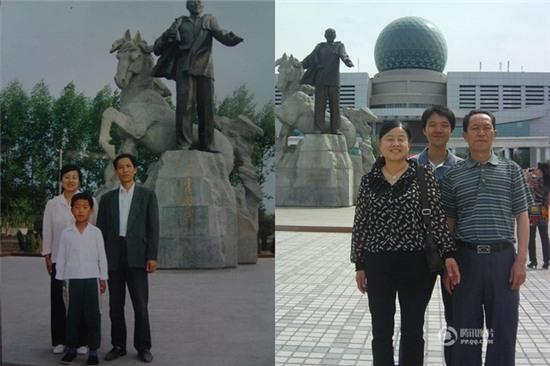 Giới trẻ Trung Quốc đồng loạt xin 1 vé về tuổi thơ nhân ngày 1/6 với chùm ảnh khi xưa ta bé - Ảnh 13.