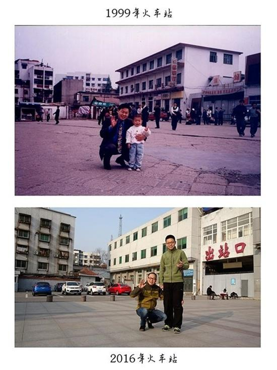 Giới trẻ Trung Quốc đồng loạt xin 1 vé về tuổi thơ nhân ngày 1/6 với chùm ảnh khi xưa ta bé - Ảnh 2.