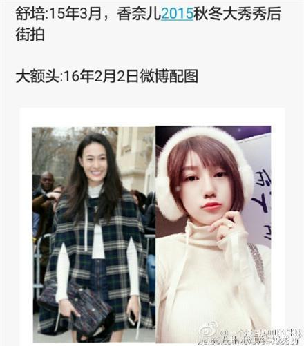 Netizen xứ Trung bóc mẽ tình địch sống ảo của người yêu Trần Quán Hy - Ảnh 1.