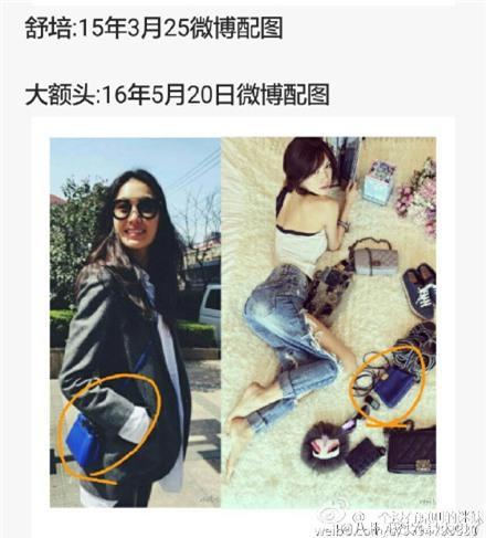 Netizen xứ Trung bóc mẽ tình địch sống ảo của người yêu Trần Quán Hy - Ảnh 3.