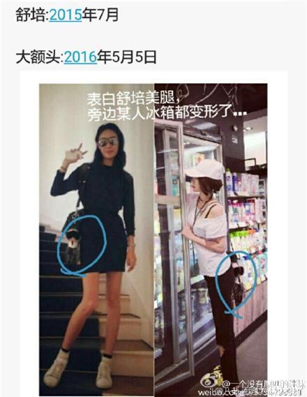 Netizen xứ Trung bóc mẽ tình địch sống ảo của người yêu Trần Quán Hy - Ảnh 4.