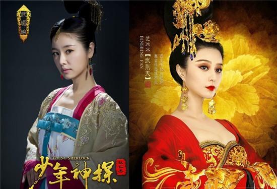 Những cặp bạn thân của Hoa Ngữ bị so sánh vì đóng cùng vai diễn - Ảnh 6.