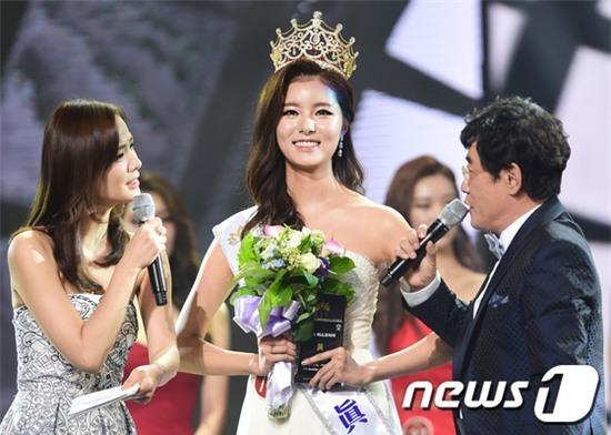 Vừa đăng quang, Tân Hoa hậu Hàn Quốc gây thất vọng với nhan sắc kém cạnh hơn Á hậu và dàn thí sinh - Ảnh 5.