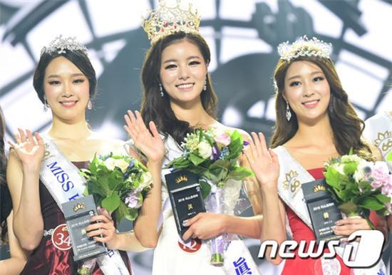 Vừa đăng quang, Tân Hoa hậu Hàn Quốc gây thất vọng với nhan sắc kém cạnh hơn Á hậu và dàn thí sinh - Ảnh 7.
