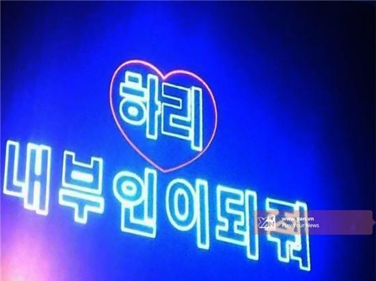 Dòng chữ tiếng Hàn của Trấn Thành cầu hôn Hari Won. (Ảnh: Yan.vn)