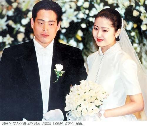 hoa hậu, Han Sung Joo, Go Hyun Jung
