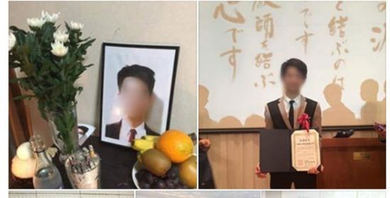Bộ Ngoại giao thông tin vụ du học sinh Việt tử vong ở Nhật Bản - Ảnh 1.