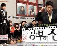 God Of Study tương lai trở thành Boys Over Flowers thứ 2 của KBS