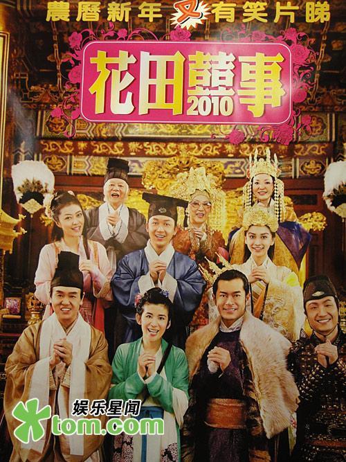 Tổng hợp phim Hồng Kông hài hước nhất từ trước tới nay 12598033951346372980