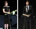 Son Ye Jin và Lee Byung Hun nhận giải thưởng Văn hóa nghệ thuật Seoul
