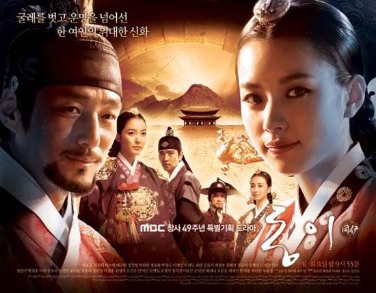 Phim Dong Yi