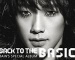 Rain ra bìa album ấn tượng, ZE: A quảng bá MV ca khúc mới
