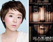 Choi Kang Hee thử tài nhát ma