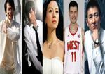 Top 5 ngôi sao Hoa ngữ kiếm tiền giỏi nhất do Forbes bình chọn