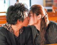 Bạch Hâm Huệ hôn Lam Chính Long suốt 1 tiếng