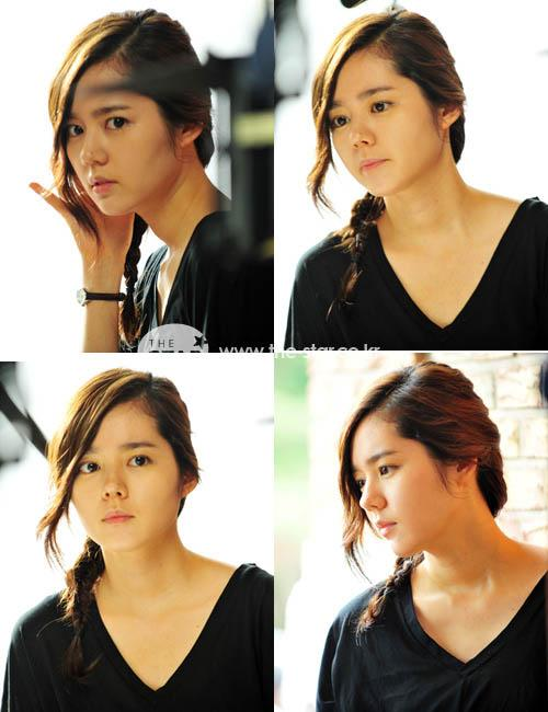 Han Ga In - Photo Set