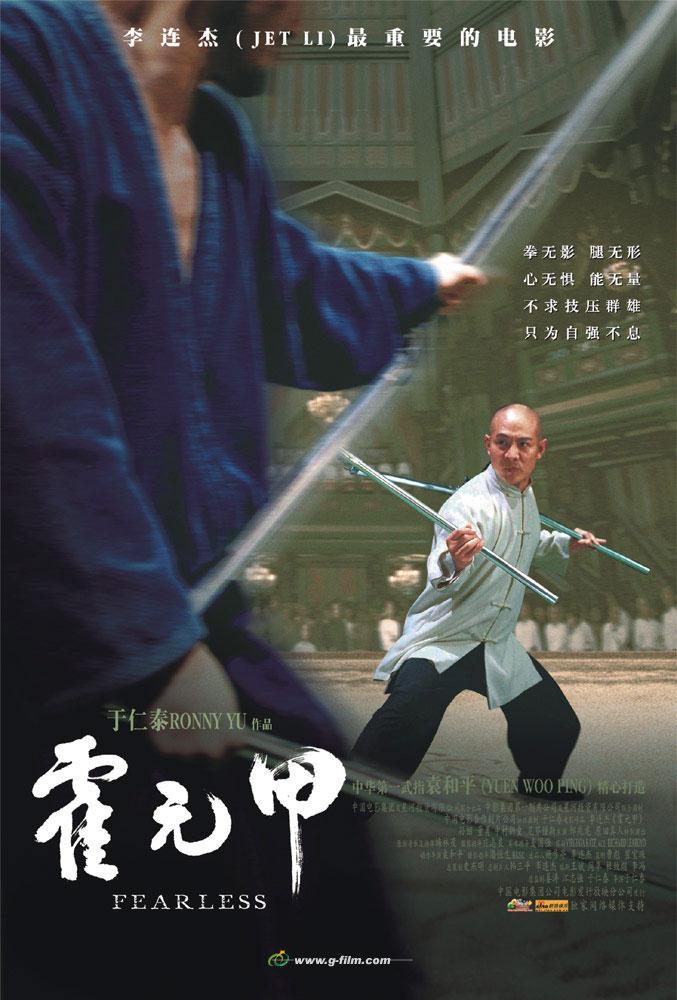 10 bộ phim võ thuật châu Á hay nhất mọi thời đại
