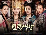 """""""Nữ hoàng Seon Deok"""" - phim cổ trang hot nhất xứ Hàn 2009 lên sóng Việt Nam"""