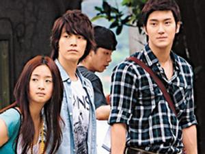Lâm Y Thần sánh vai Super Junior trong phim mới