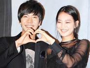 Lee Seung Gi và Shin Min Ah đẹp đôi trong ngày họp báo