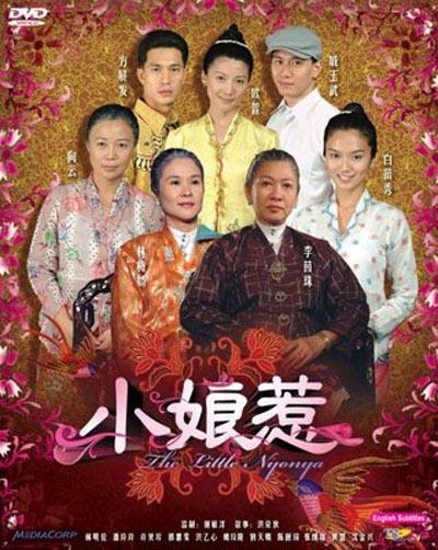 Chuyện Tình Cô Bé Lọ Lem - Singapore - Đường Tình Lọ Lem - Zhang Rongmin 2008 - Image 3