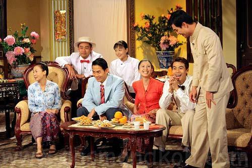 Chuyện Tình Cô Bé Lọ Lem - Singapore - Đường Tình Lọ Lem - Zhang Rongmin 2008 - Image 4