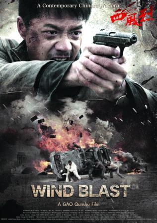 Tây Phong Liệt - Wind Blast