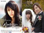 Moon Geun Young: Sẽ ở giá nếu không kết hôn ở tuổi 25