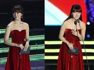 """Yoon Eun Hye ngày càng """"phát tướng"""""""