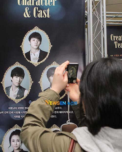 [04022011][news]Ngàn người rơi lệ vì tình yêu của Xiah Junsu với cô gái Việt Tear3